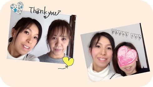 滋賀県守山市の痛くない小顔矯正&エイジングケア専門サロン お客様とのツーショット写真